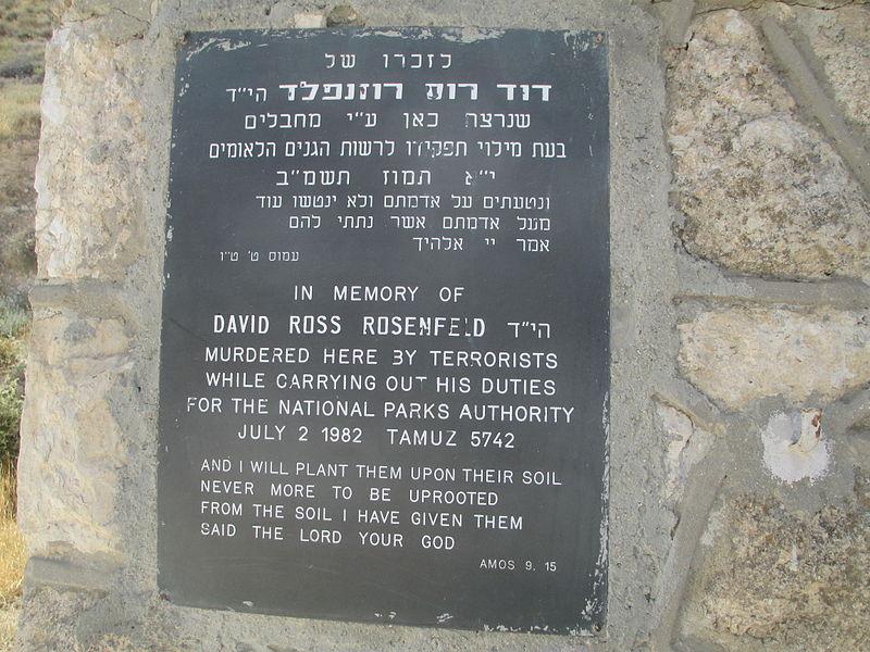 לוחית זיכרון לדוד רוס רוזנפלד בהרודיון