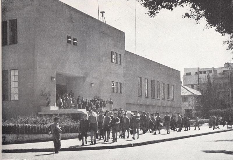 בית ספר בילו