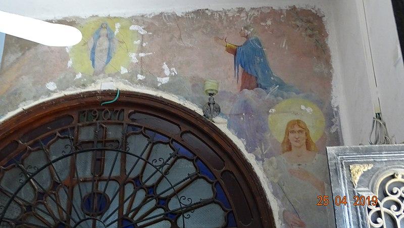 המקדש האורתודוקסי של הולדת מרים