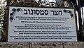 PikiWiki Israel 74378 samsonov courtyard in zichron yaakov.jpg