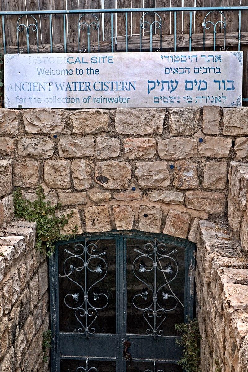 בור מים בצפת העתיקה