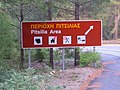 Pitsilia Road Sign.jpg
