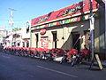 Pizza Hut Santa-Ana SV.JPG
