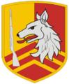 Pjesadijski bataljon.png