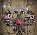 Plafond of portable coronation canopy (1896, Kremlin) by shakko 02.jpg