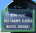Plaque rond-point Champs Élysées Dassault Paris 1.jpg