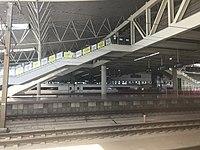 Platform of Hengyang East Station 4.jpg