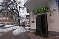 Podil, Kiev, Ukraine, 04070 - panoramio (211).jpg