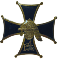 Polish 4 Batalion Pancerny breast badge.png