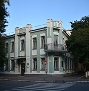 Poltava Stritenska (Komsomolska) Str. 35 Mansion of Doctor Hurevitsch (YDS 6467).jpg