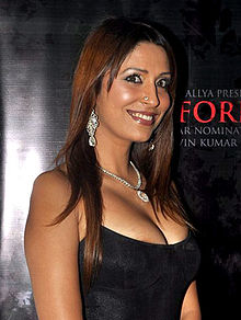 Pooja misra forest success (cropped).jpg