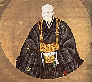 Portrait of Tenshu-ni.jpg