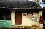 Post office, Sathanur, Perambalur JEG2981.jpg