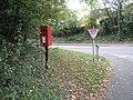 Postbox at junction of Dances Lane and Old Newbury Road - geograph.org.uk - 602720.jpg