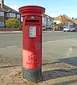 Postbox on Saltburn Road, Wallasey.jpg