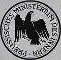 Preußisches Ministerium des Innern - Siegel.JPG