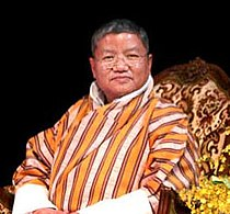 Prime Minister Kinzang Dorji of Bhutan.jpg