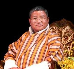 Kinzang Dorji - Image: Prime Minister Kinzang Dorji of Bhutan