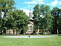 Princeton University Nassua.jpg