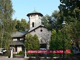 Muzeum Starożytnego Hutnictwa Mazowieckiego w Pruszkowie