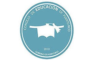 Puerto Rico Education Council - Image: Puerto rico education council emblem