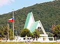 Puerto Williams (église).jpg