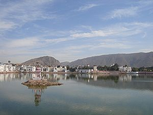 Pushkar Lake.jpg