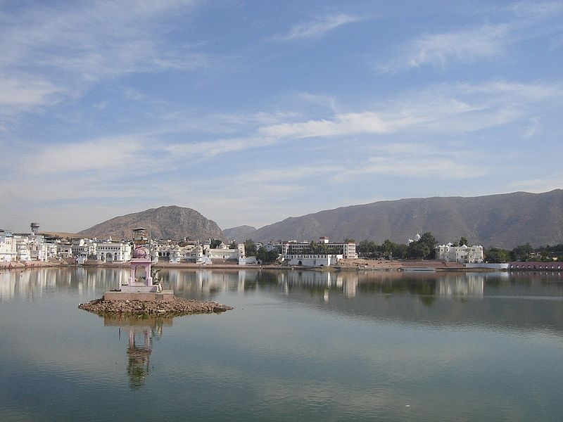 file:Pushkar Lake.jpg