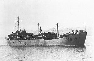 USS Quirinus (ARL-39) - Image: Quirinus (ARL 39)
