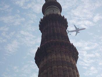 Qutub minar delhi india.jpg
