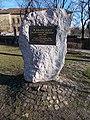 Rákosliget foundation memorial, 2019 Rákosliget.jpg