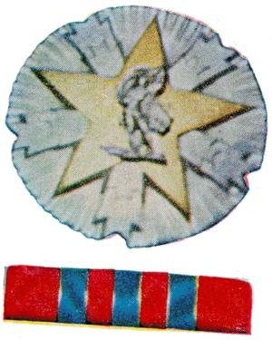 TITANIK - Page 4 300px-R30-yo0375-Orden-zasluga-za-narod-sa-srebrnom-zvijezdom