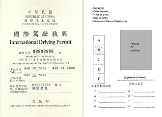 International Driving Permit - An International Driving Permit issued by Republic of China (Taiwan)