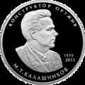 RR5110-0161R 2 рубля 2019 100 лет конструктору М.Т. Калашникову.png