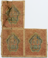 RSFSR-1919-Banknote-1-Block of 3-Reverse.png