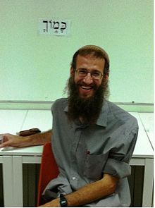 Rabbi Aharon Harel.jpg