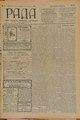 Rada 1908 029.pdf
