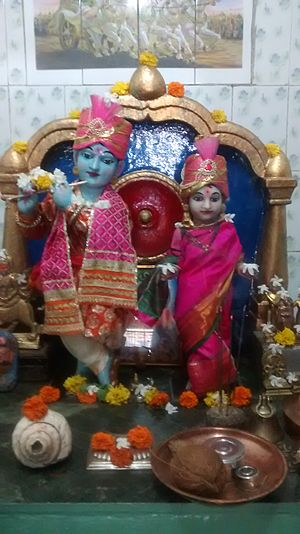 Vadhav - Radha-Krushna, Vadhav