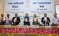 """Radha Mohan Singh releasing the booklet titled """"Elderly in India-2016"""", at the celebrations of the 10th National Statistics Day 2016, on the theme 'Agriculture and Farmers Welfare', in New Delhi.jpg"""
