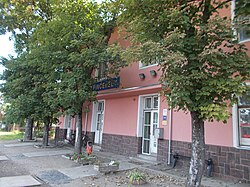 Railway Station. - Pincehely, Tolna County, Hungary.JPG