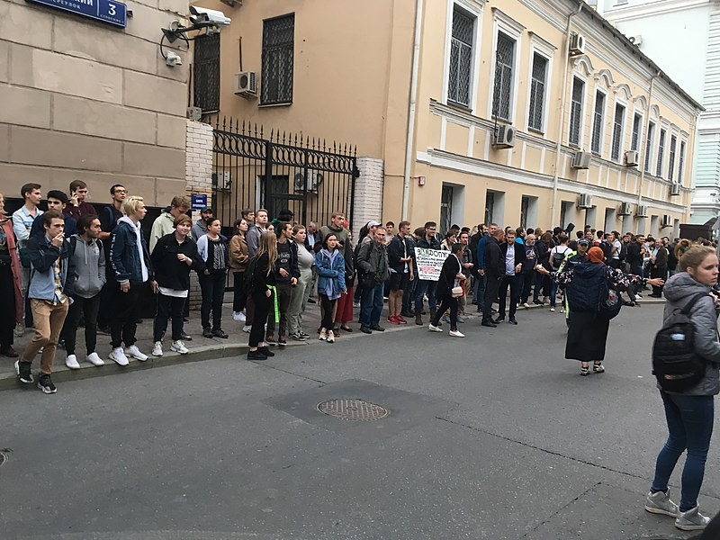Rally for independent candidates in Moscow City Duma election (2019-07-14) 02.jpg
