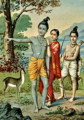 Painting of goddess Rama alongside Sita and Laxman