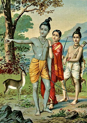 Uttar Pradesh - Rama portrayed as an exile in the forest, accompanied by his wife Sita and brother Lakshmana