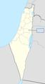 Ramallah palestine caption.png