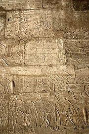 Ramesseum siege of Dapur