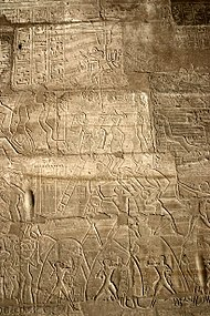 Relief from Ramesseum showing the siege of Dapur