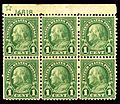 Regular issue coil waste 1923 issue 1c.JPG