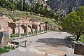 Remains of the Roman Agora at the Sanctuary of Apollo (Delphi) on October 4, 2020.jpg