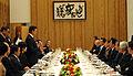 Reunión privada del Presidente de los Estados Unidos Mexicanos, Lic. Enrique Peña Nieto, y su esposa la señora Angélica Rivera de Peña, con Su Majestad Akihito, Emperador de Japón, y la Emperatriz Michiko (8632020944).jpg
