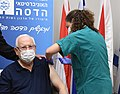 Reuven Rivlin getting vaccinated against COVID-19, December 2020 (MN1 3770).jpg